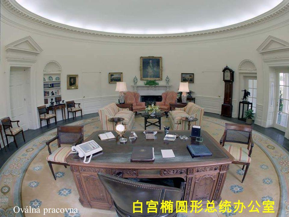 Letecký pohled na celý areál Bílého Domu 白宫鸟瞰
