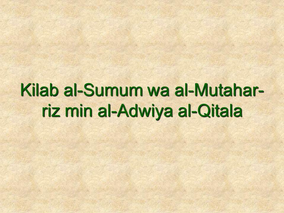 Kilab al-Sumum wa al-Mutahar- riz min al-Adwiya al-Qitala