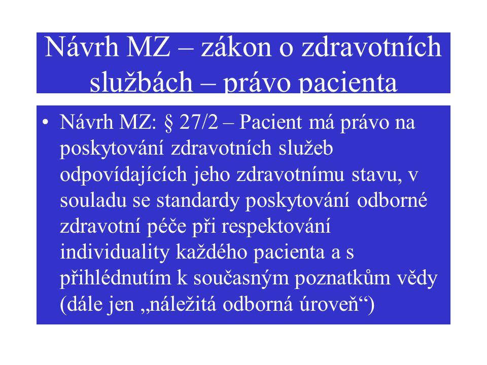 Návrh MZ – zákon o zdravotních službách – právo pacienta Návrh MZ: § 27/2 – Pacient má právo na poskytování zdravotních služeb odpovídajících jeho zdr