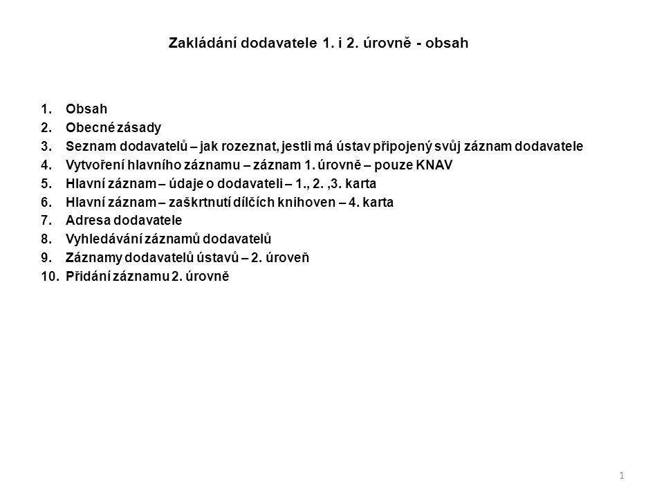 Zakládání dodavatele 1. i 2. úrovně - obsah 1.Obsah 2.Obecné zásady 3.Seznam dodavatelů – jak rozeznat, jestli má ústav připojený svůj záznam dodavate