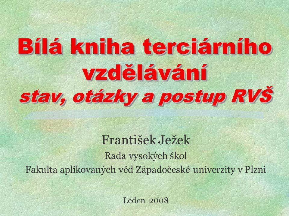 Bílá kniha terciárního vzdělávání stav, otázky a postup RVŠ František Ježek Rada vysokých škol Fakulta aplikovaných věd Západočeské univerzity v Plzni Leden 2008