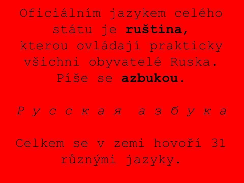 Oficiálním jazykem celého státu je ruština, kterou ovládají prakticky všichni obyvatelé Ruska. Píše se azbukou. Р у с с к а я a з б у к а Celkem se v