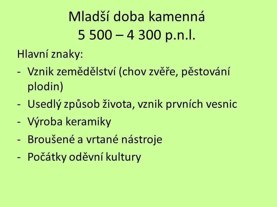 http://www.igor-brevnjovski.net/images/Histoire/Prehistoire/10601850.gif