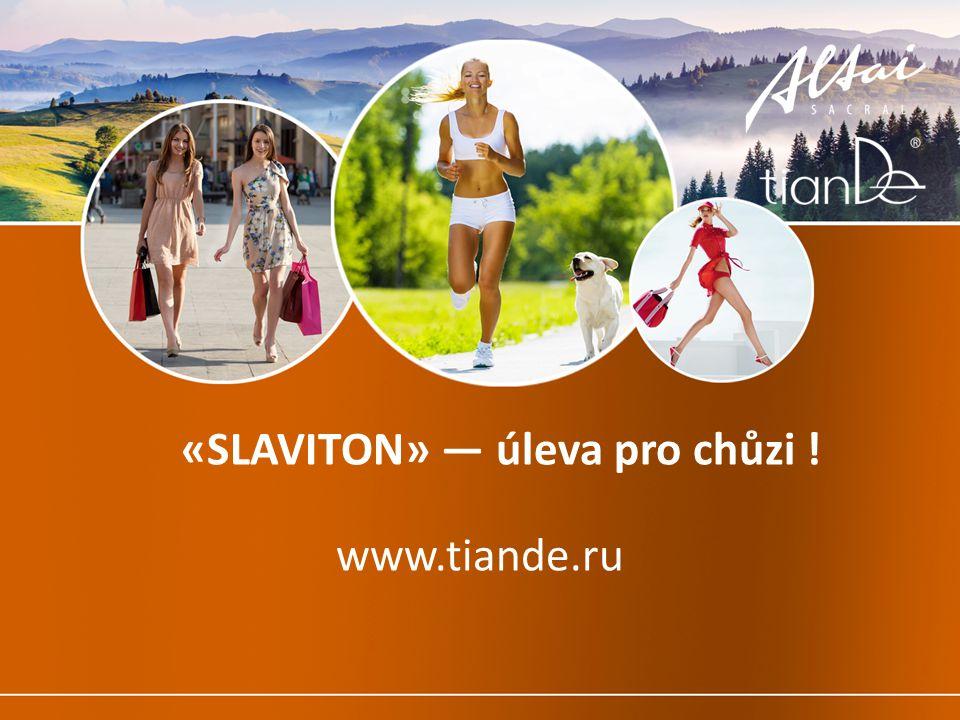 «SLAVITON» — úleva pro chůzi ! www.tiande.ru