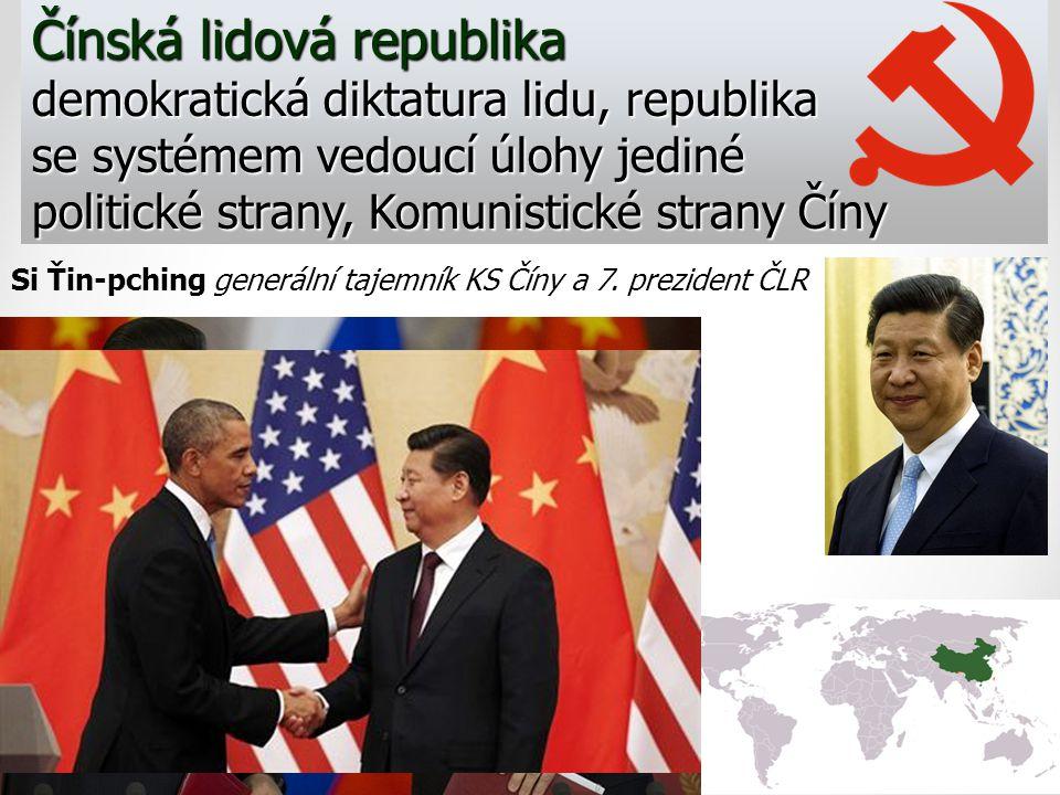 Čínská lidová republika demokratická diktatura lidu, republika se systémem vedoucí úlohy jediné politické strany, Komunistické strany Číny Si Ťin-pchi