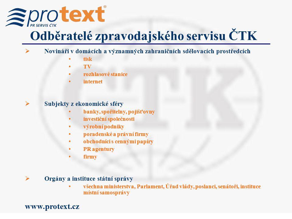 www.protext.cz  distribuce tiskových zpráv široké novinářské i odborné veřejnosti  využití distribučních kanálů zpravodajství ČTK  distribuce tiskových zpráv v originální nezkrácené podobě bez redakčních úprav ČTK  využití nejmodernější satelitní či internetové technologie PROTEXT - představení