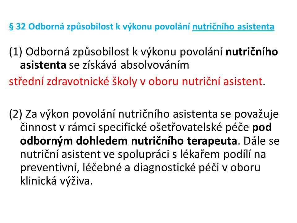§ 32 Odborná způsobilost k výkonu povolání nutričního asistenta (1) Odborná způsobilost k výkonu povolání nutričního asistenta se získává absolvováním