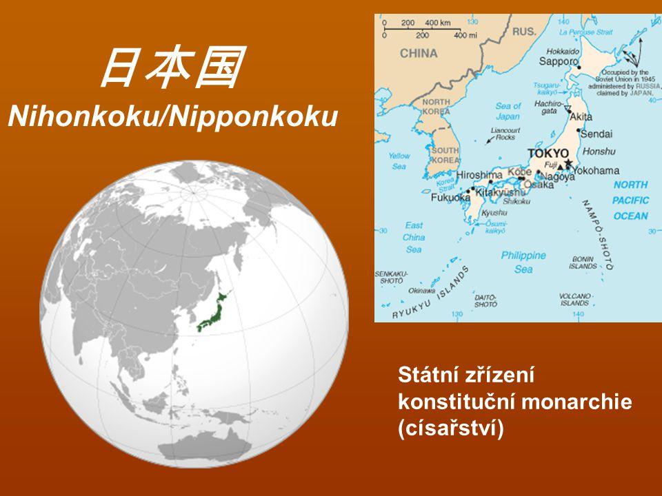 SAPPORO (Hokkaido) Sněžný festival v Sapporu přitahuje stále větší počet návštěvníků nejen z Japonska, ale i celého světa.