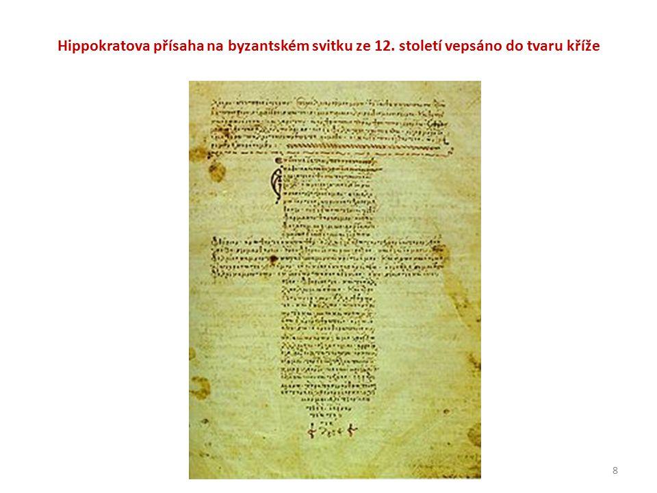 HIPPOKRATES CARL GUSTAV JUNG ERNST KRETSCHMER DAVID KEIRSEY 7