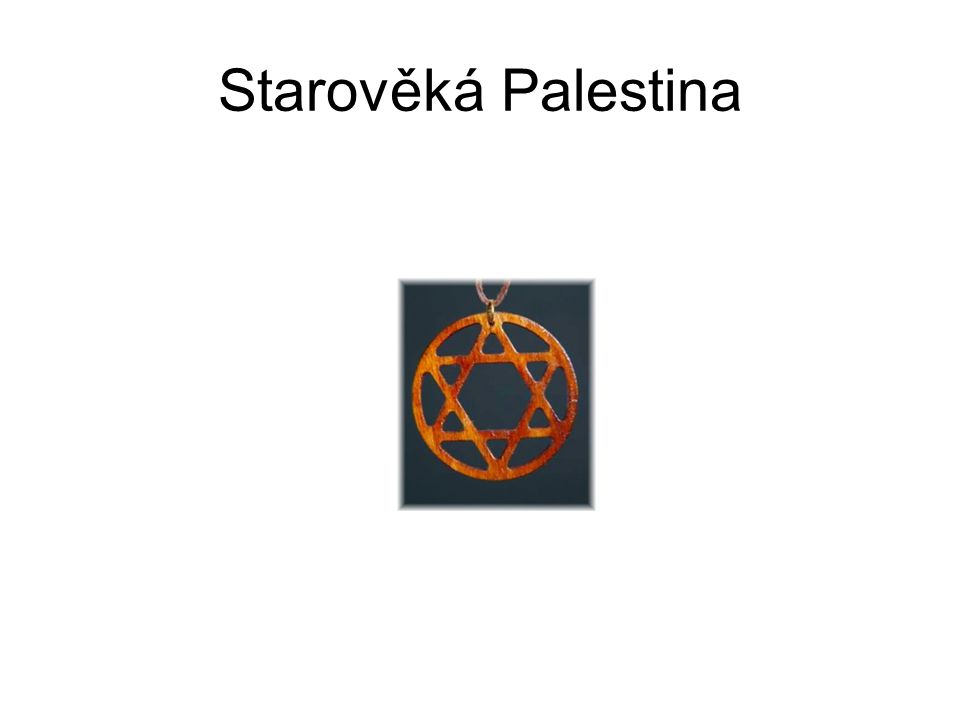 Starověká Palestina  13.st.p.K.