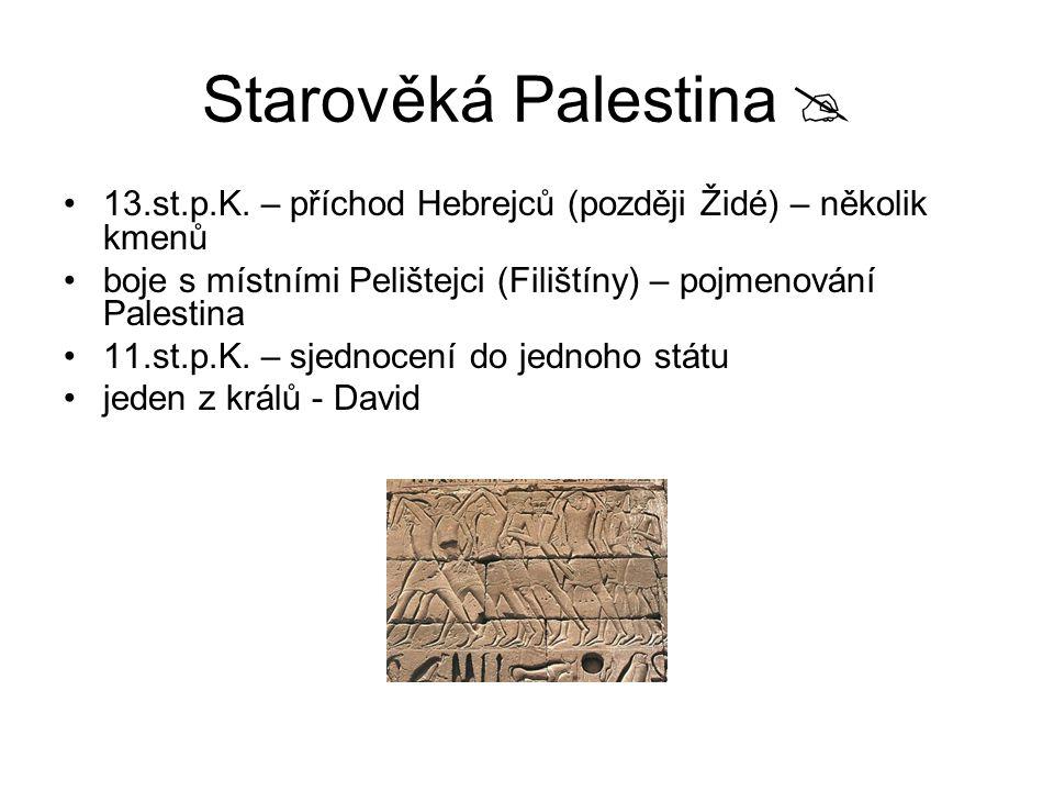 Starověká Palestina  13.st.p.K. – příchod Hebrejců (později Židé) – několik kmenů boje s místními Pelištejci (Filištíny) – pojmenování Palestina 11.s