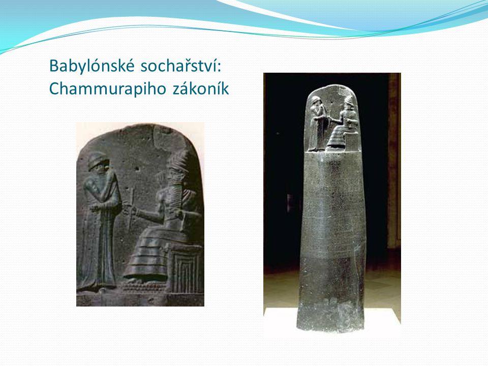 Babylónské sochařství: Chammurapiho zákoník