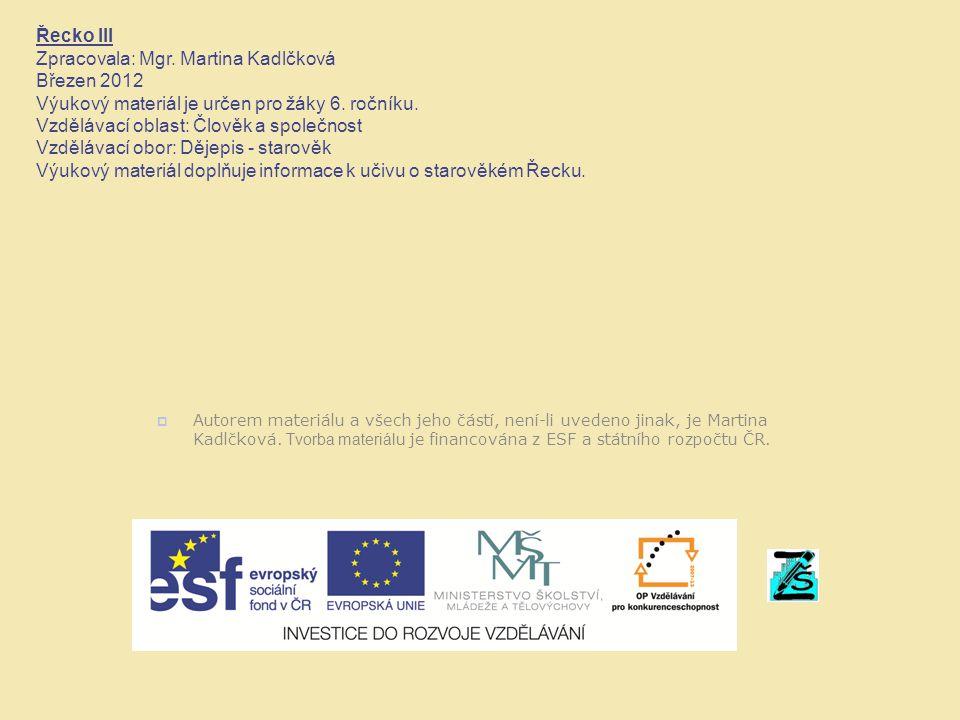  Autorem materiálu a všech jeho částí, není-li uvedeno jinak, je Martina Kadlčková. Tvorba materiálu je financována z ESF a státního rozpočtu ČR. Řec
