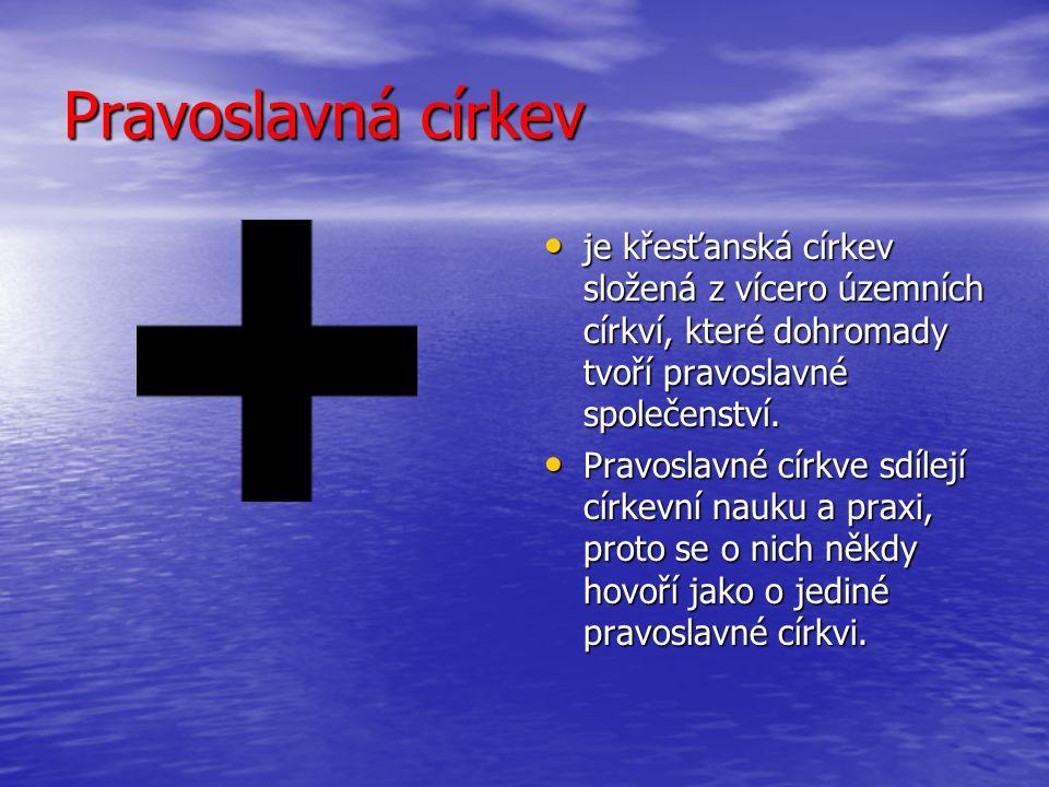 Pravoslavná církev je křesťanská církev složená z vícero územních církví, které dohromady tvoří pravoslavné společenství. je křesťanská církev složená