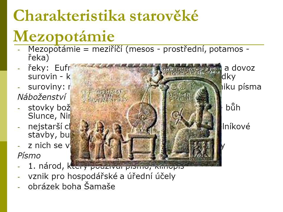 Rozdělení starověkého východu 7, Persie - zasahovala do dění ve východním středomoří a Řecku 8, Foinikie - území několika městských států, obchod 9, Palestina = jméno odvozeno od Pelištejců - v čele 12cti kmenů (kmenový svaz) stáli soudcové, funkce náčelníků a kněží Židovské náboženství = monoteismus - Hospodin není spojen s žádným místem, přírodním jevem ani zvířetem, nesmí být zobrazován - jeho vztah k člověku se projevuje v morální rovině Starý zákon - nejdůležitější zdroj zpráv o osudech státu - základní posvátná kniha židovského náboženství - obrázek ze Starého zákona