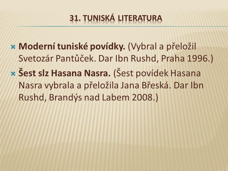  Moderní tuniské povídky.(Vybral a přeložil Svetozár Pantůček.