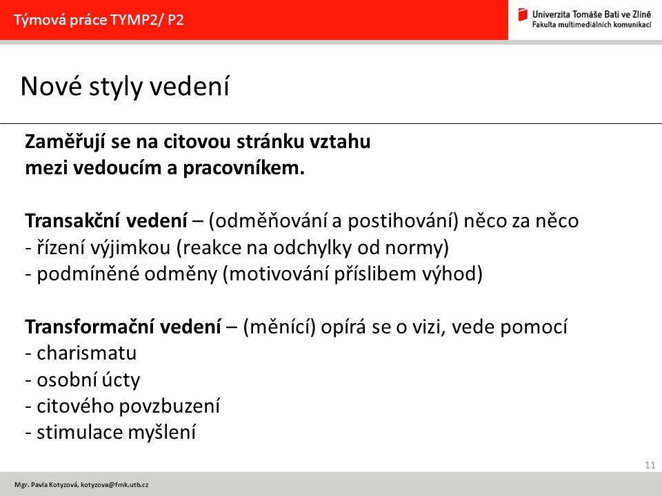11 Mgr. Pavla Kotyzová, kotyzova@fmk.utb.cz Nové styly vedení Týmová práce TYMP2/ P2 Zaměřují se na citovou stránku vztahu mezi vedoucím a pracovníkem