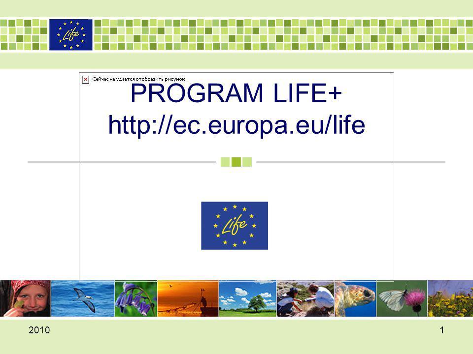 LIFE+ PŘÍRODA Cíl: Přispívá k implementaci směrnic o ptácích a o stanovištích (Směrnice Rady 79/409 EEC a 92/43/EEC) Kritérium: Musí se jednat o nejlepší praxi a/nebo demonstrativní projekty 201012 Zaměření: Dlouhodobě udržitelné investice do lokalit Natura 2000 a na ochranu druhů a stanovišť, na které se zaměřují směrnice o ptácích a o stanovištích