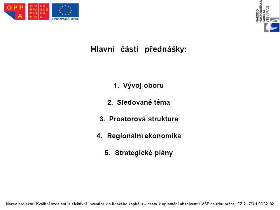 Hlavní části přednášky: 1. Vývoj oboru 2. Sledované téma 3. Prostorová struktura 4.Regionální ekonomika 5.Strategické plány Název projektu: Kvalitní v