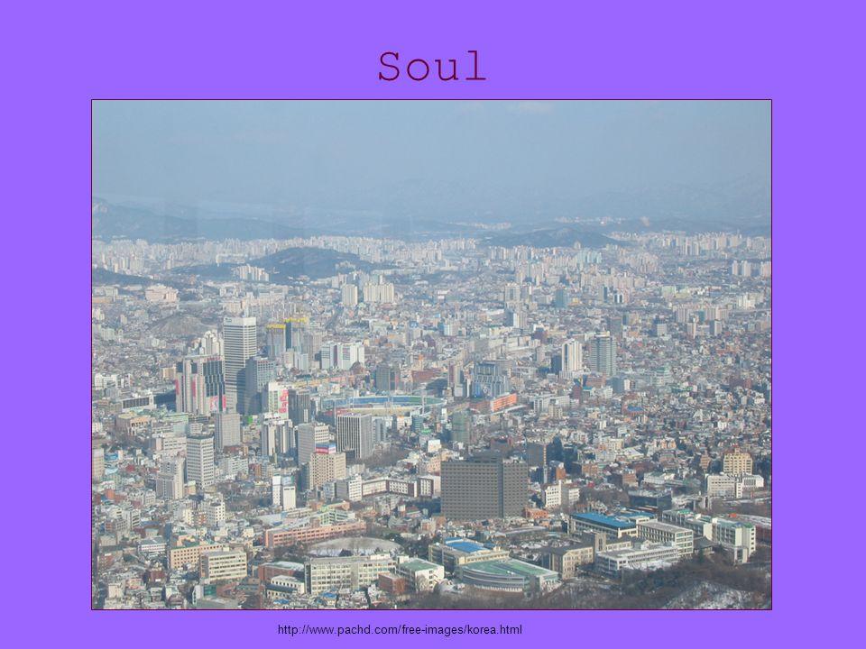 Soul http://www.pachd.com/free-images/korea.html