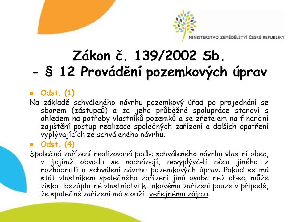 Zdroje financování realizací plánů společných zařízení v PÚ Státní rozpočet – vyčleněno v kapitole VPS (podle návrhu MZe) Programy a dotační tituly MŽP (PPK, PRŘS, SFŽP) ŘSD a další stavebníci, z jejichž iniciace jsou PÚ vyvolány Fondy EU (SAPARD, OP Zemědělství, EAFRD 2007-13, OP Životní prostředí)