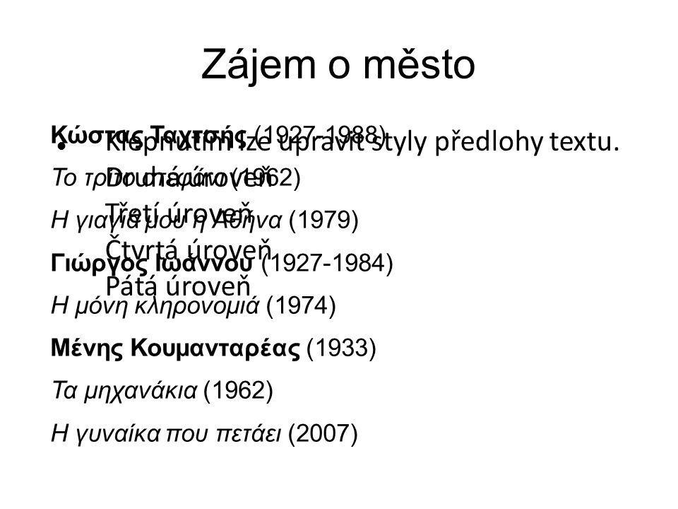 Klepnutím lze upravit styly předlohy textu. Druhá úroveň Třetí úroveň Čtvrtá úroveň Pátá úroveň Zájem o město Κώστας Ταχτσής (1927-1988) Το τρίτο στεφ