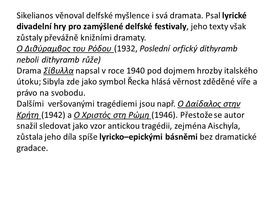 Sikelianos věnoval delfské myšlence i svá dramata. Psal lyrické divadelní hry pro zamýšlené delfské festivaly, jeho texty však zůstaly převážně knižní