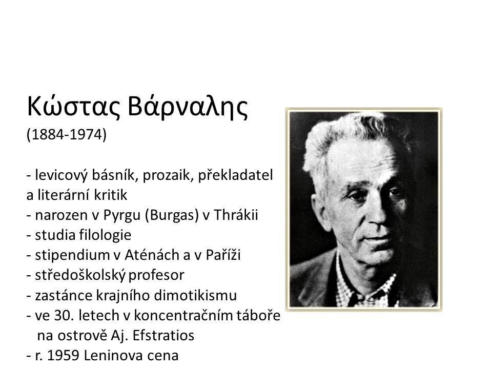 Κώστας Βάρναλης (1884-1974) - levicový básník, prozaik, překladatel a literární kritik - narozen v Pyrgu (Burgas) v Thrákii - studia filologie - stipe