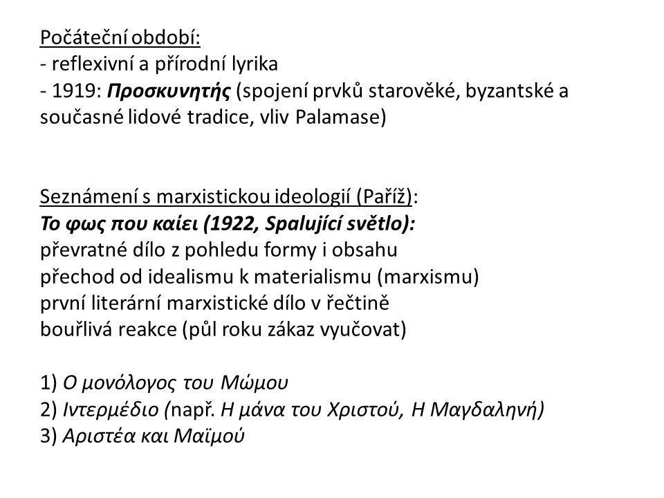 Počáteční období: - reflexivní a přírodní lyrika - 1919: Προσκυνητής (spojení prvků starověké, byzantské a současné lidové tradice, vliv Palamase) Sez