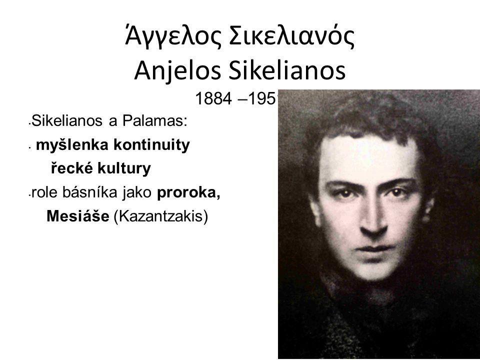 Άγγελος Σικελιανός Anjelos Sikelianos 1884 –1951 Sikelianos a Palamas: myšlenka kontinuity řecké kultury role básníka jako proroka, Mesiáše (Kazantzak