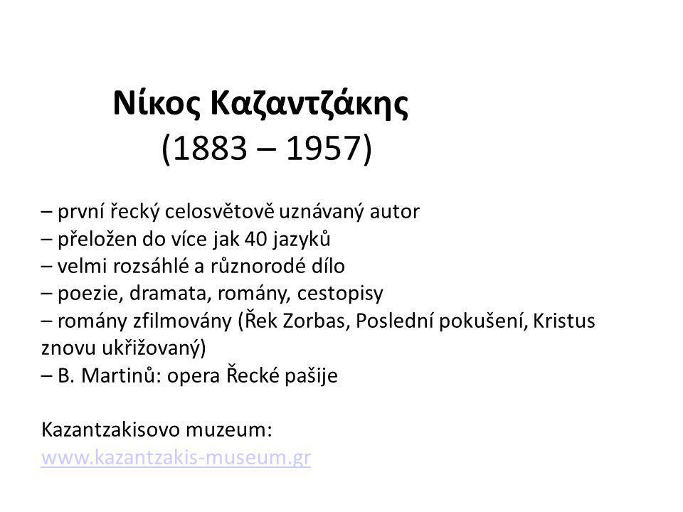 Nίκος Καζαντζάκης (1883 – 1957) – první řecký celosvětově uznávaný autor – přeložen do více jak 40 jazyků – velmi rozsáhlé a různorodé dílo – poezie,