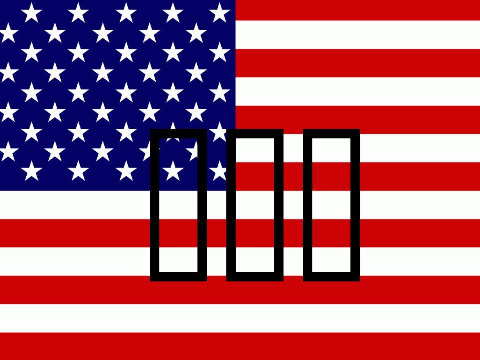1 USA