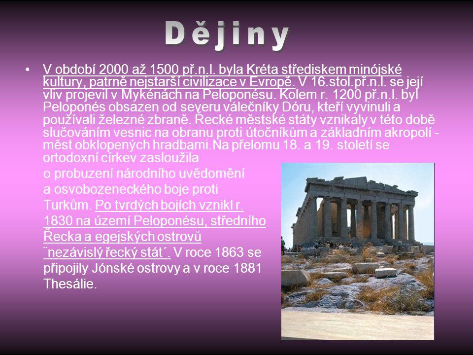 V období 2000 až 1500 př.n.l. byla Kréta střediskem minójské kultury, patrně nejstarší civilizace v Evropě. V 16.stol.př.n.l. se její vliv projevil v