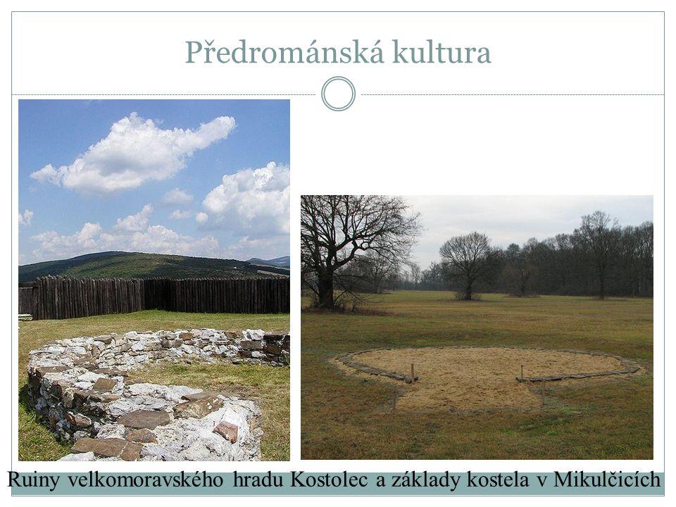 Architektura Tismice - průčelí románské baziliky a schéma románského kláštera v Oseku