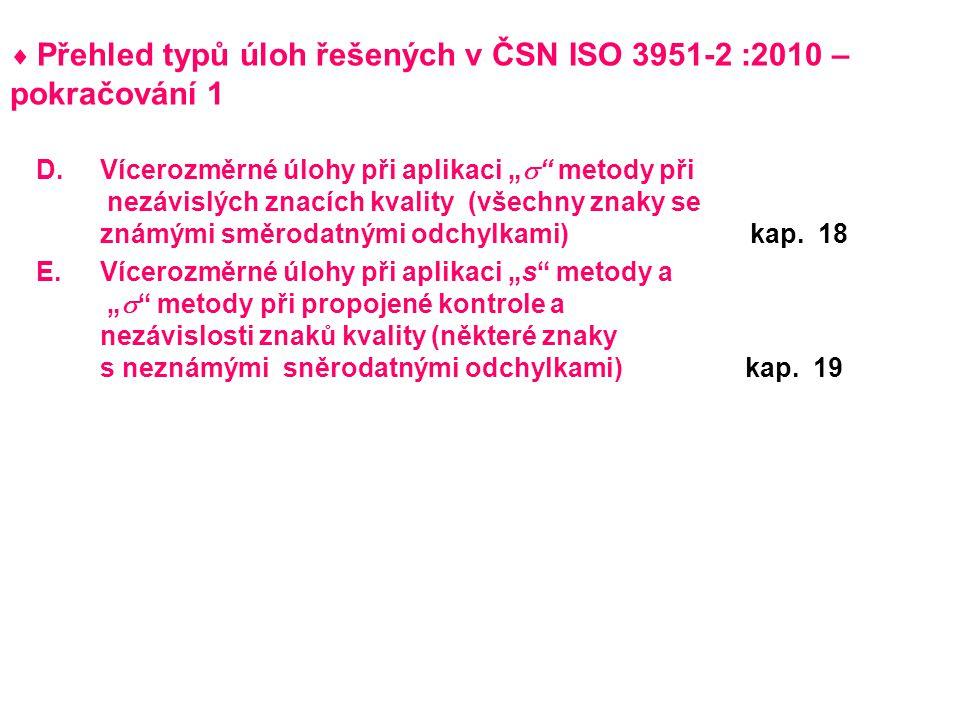 """ Přehled typů úloh řešených v ČSN ISO 3951-2 :2010 – pokračování 1 D.Vícerozměrné úlohy při aplikaci """"  """" metody při nezávislých znacích kvality (vš"""