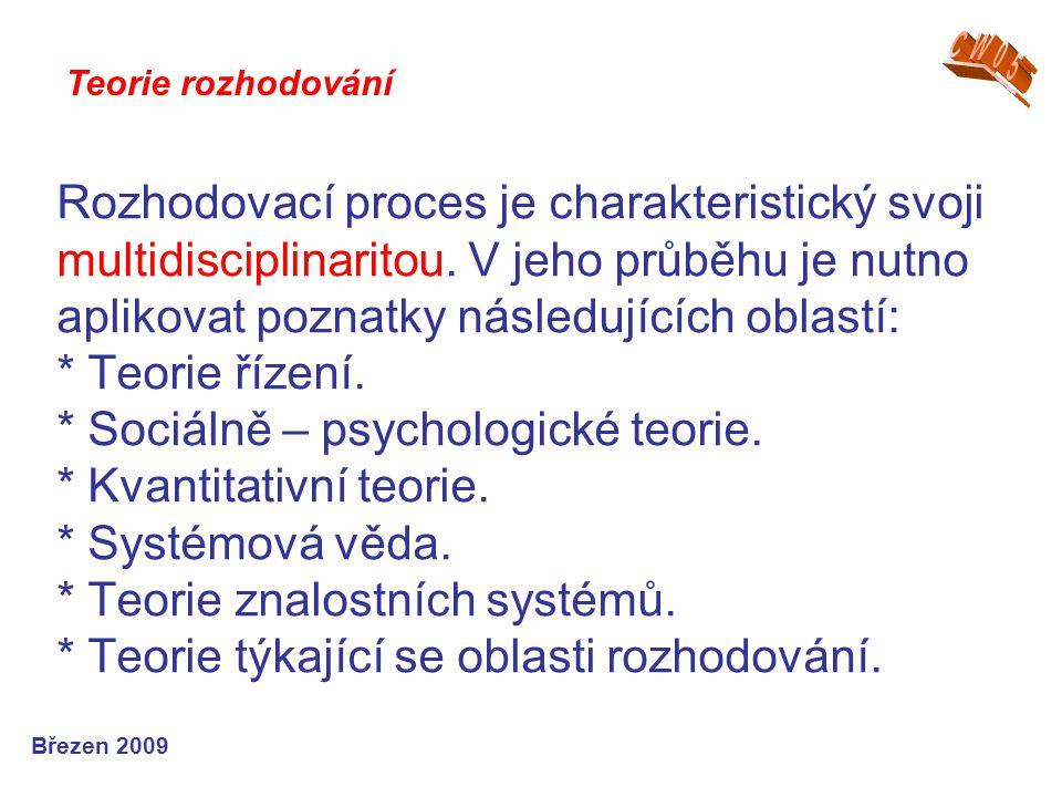 Rozhodovací proces je charakteristický svoji multidisciplinaritou. V jeho průběhu je nutno aplikovat poznatky následujících oblastí: * Teorie řízení.