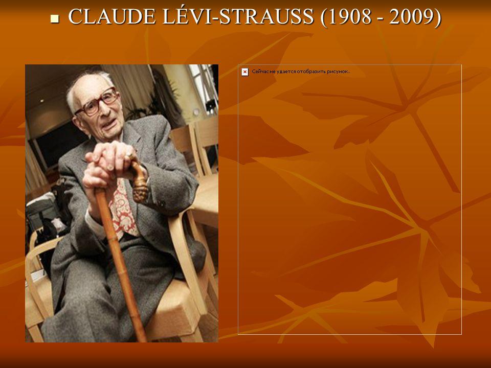 CLAUDE LÉVI-STRAUSS (1908 - 2009) CLAUDE LÉVI-STRAUSS (1908 - 2009)