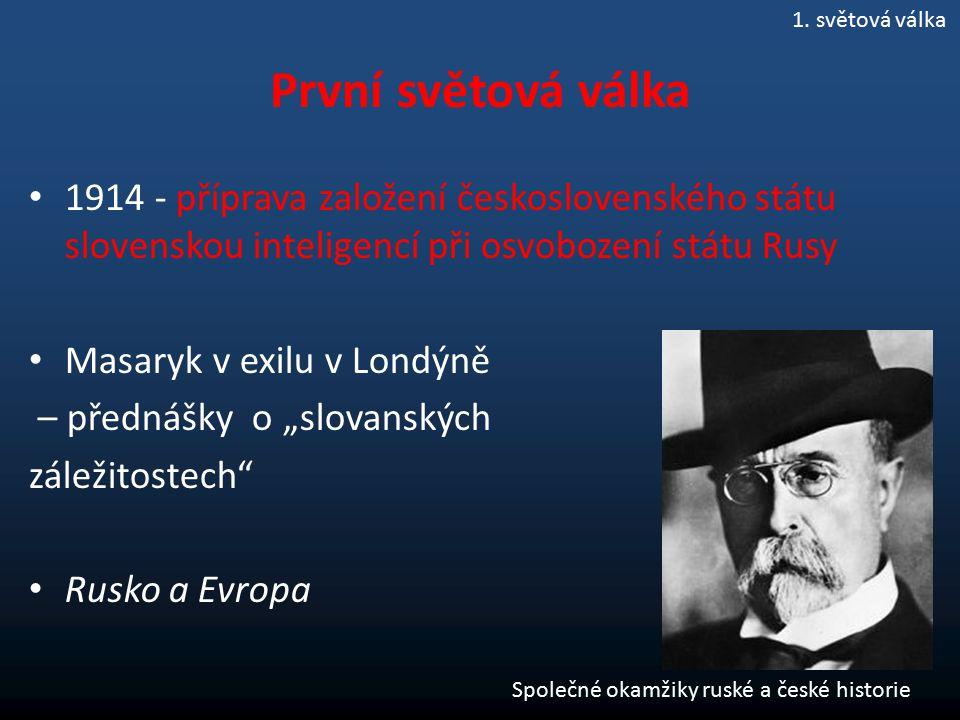 První světová válka 1914 - příprava založení československého státu slovenskou inteligencí při osvobození státu Rusy Masaryk v exilu v Londýně – předn