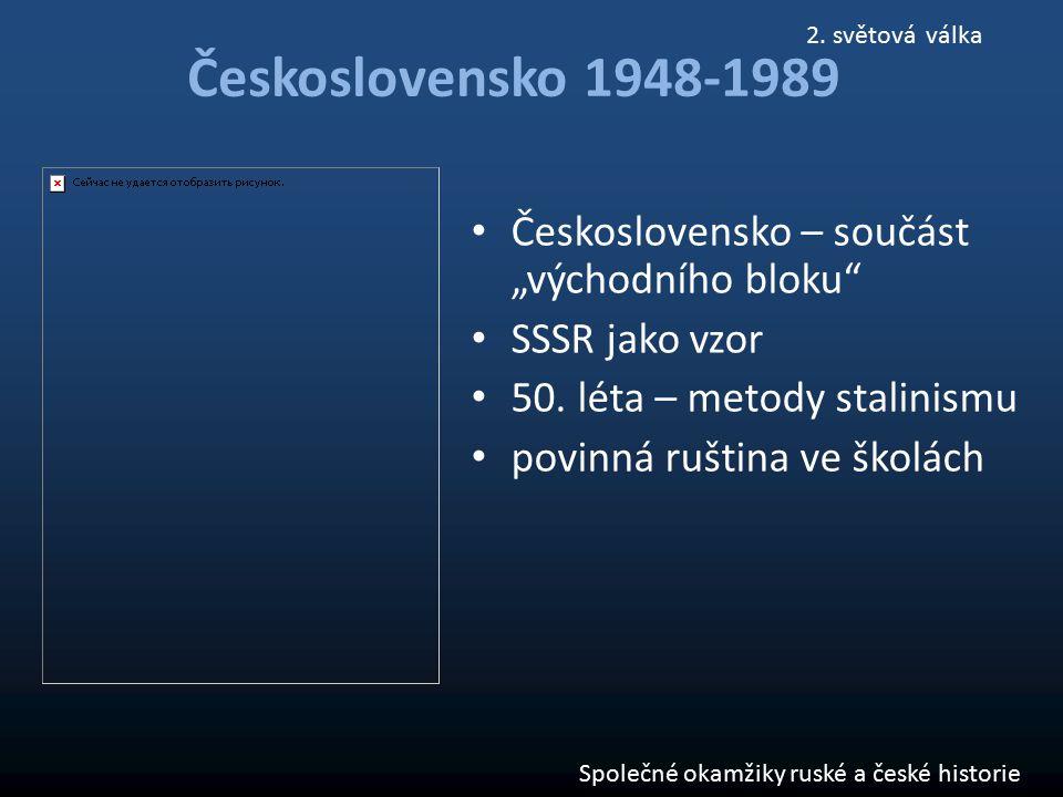 """Československo 1948-1989 Československo – součást """"východního bloku"""" SSSR jako vzor 50. léta – metody stalinismu povinná ruština ve školách Společné o"""