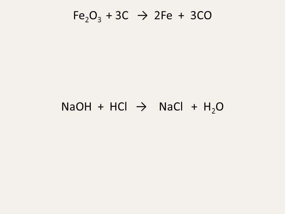 Kdybychom se pokusili zjišťovat schopnosti jednotlivých kovů vytěsňovat (redukovat) jiné kovy z jejich roztoků, mohli bychom je podle výsledků pokusů uspořádat do řady od nejvíc reaktivního k nejméně reaktivnímu.