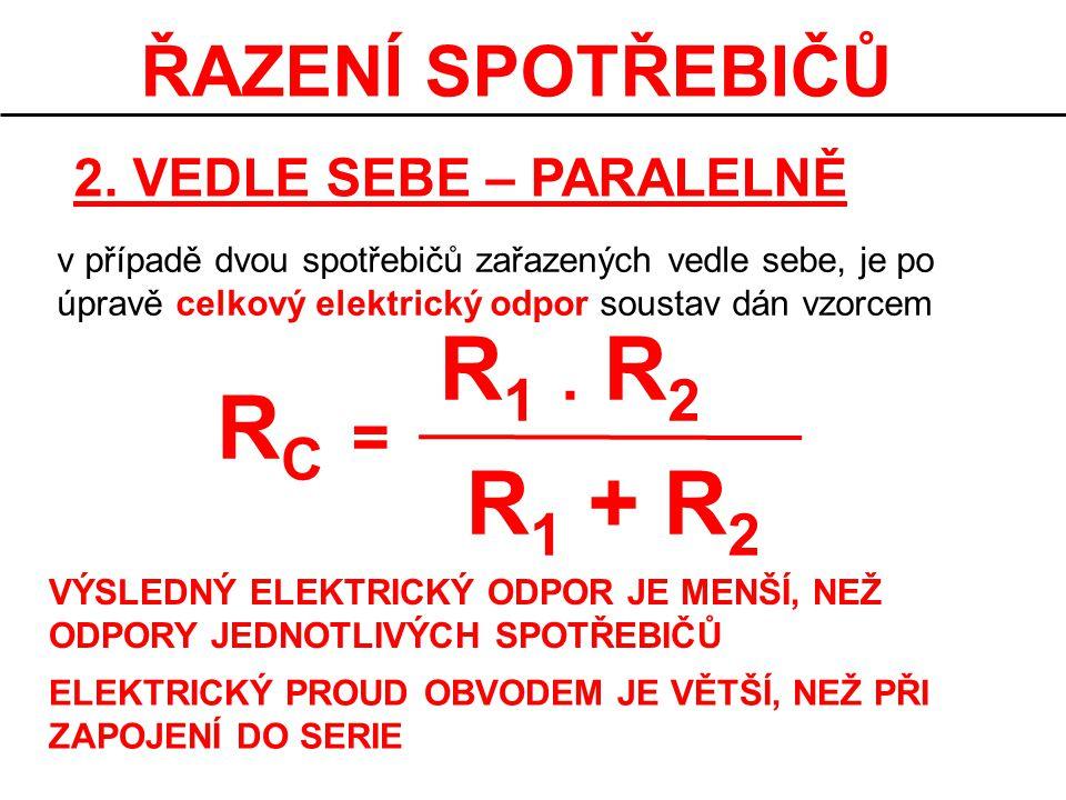 Jaký je celkový elektrický odpor dvou žárovek o odporech 200 a 300 ohmů zapojených vedle sebe.