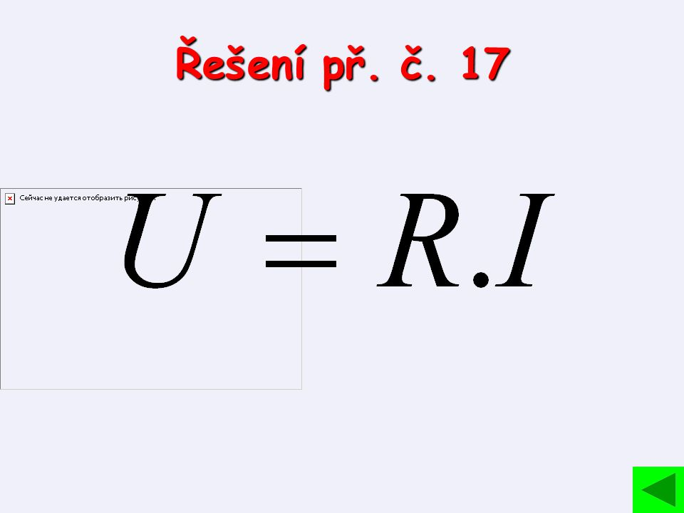 Řešení př. č. 17