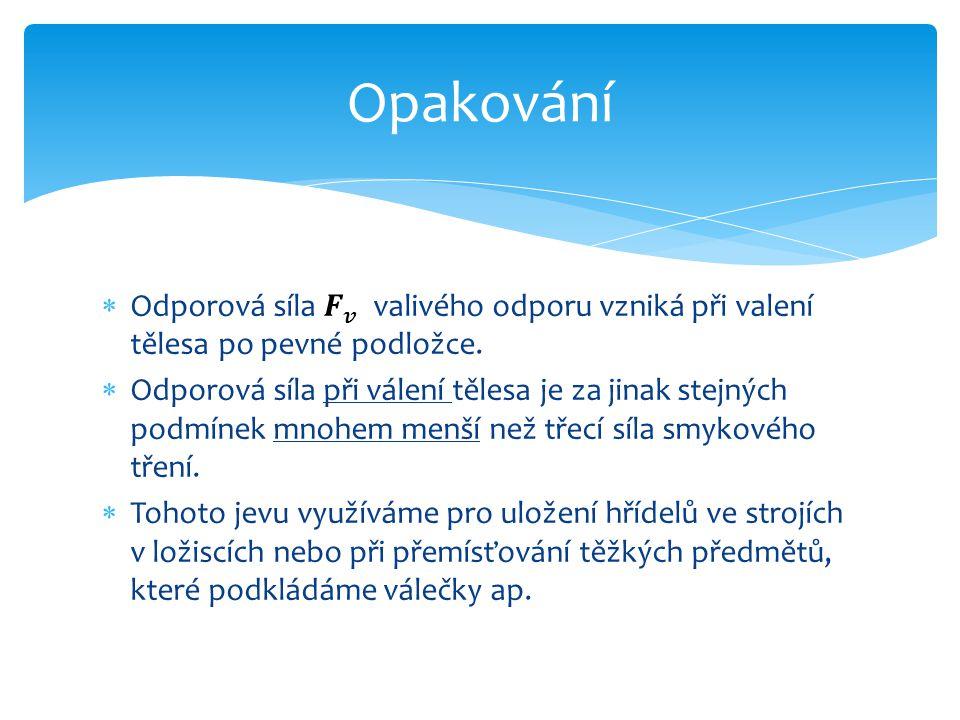  LEPIL, Oldřich.OLDŘICH LEPIL. FYZIKA pro střední školy I.