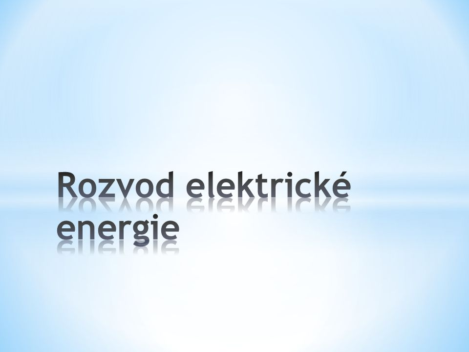 * Elektrická přenosová soustava je systém zařízení, která zajišťují přenos elektrické energie od výrobců k odběratelům, čímž se míní přenos ve velkých měřítcích, od velkých zdrojů (elektráren) k velkým rozvodnám.