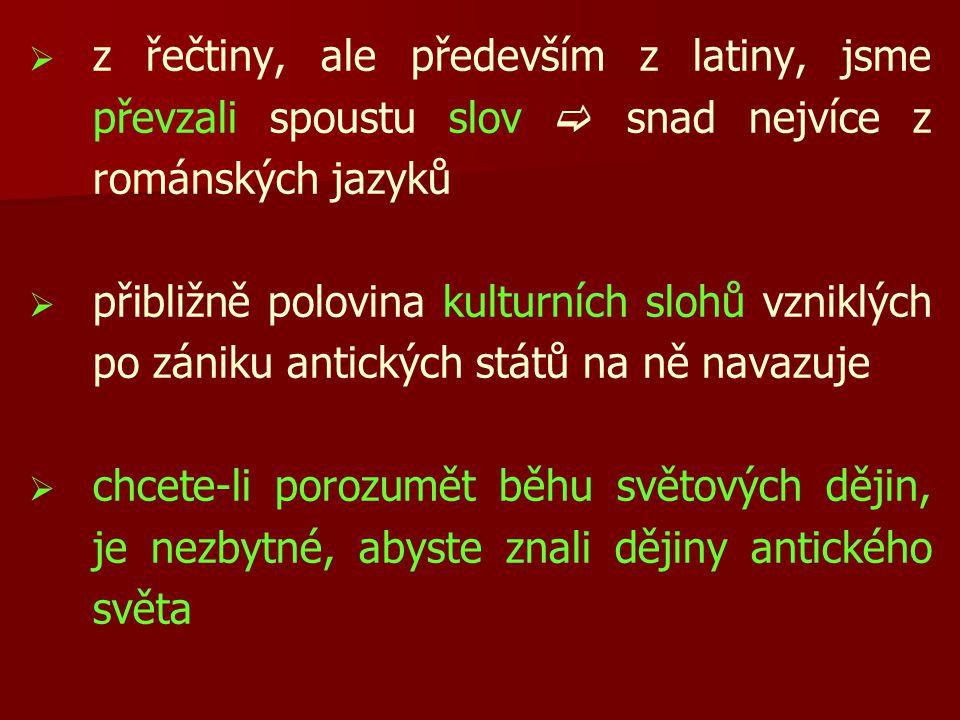   z řečtiny, ale především z latiny, jsme převzali spoustu slov  snad nejvíce z románských jazyků   přibližně polovina kulturních slohů vzniklých