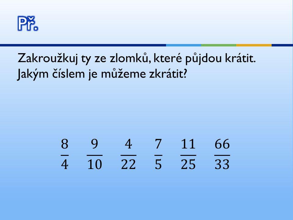 Říkáme, že zlomek je v základním tvaru, jestliže čitatel i jmenovatel jsou nesoudělná čísla (jejich největší společný dělitel je 1 ).