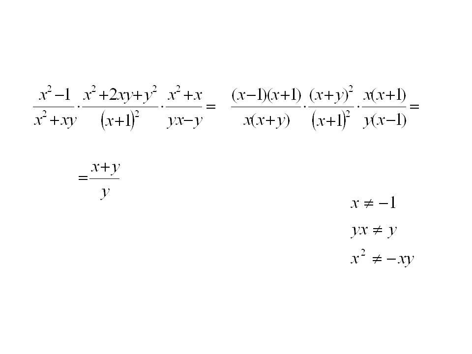 Mnohočleny -obsahují přirozené mocniny neznámých -první krok je seřazení podle mocniny absolutní člen lineární člen kvadratický člen kubický člen atd..