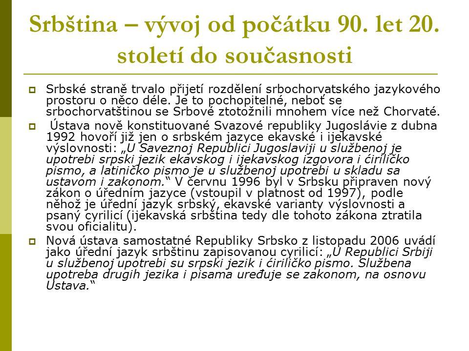 Srbština – vývoj od počátku 90. let 20. století do současnosti  Srbské straně trvalo přijetí rozdělení srbochorvatského jazykového prostoru o něco dé