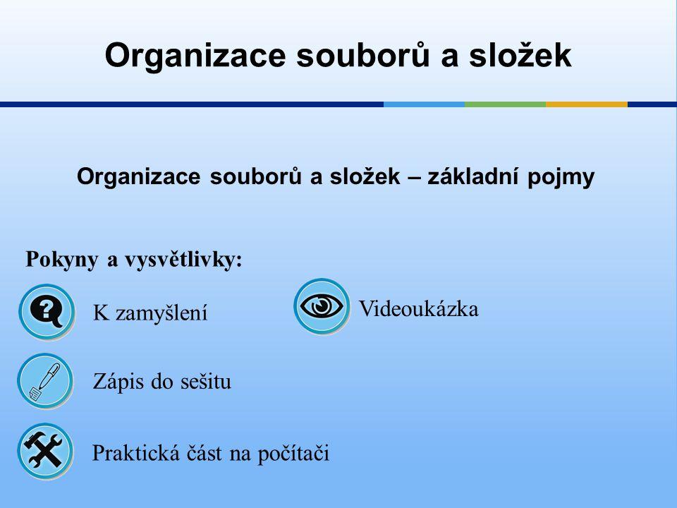Organizace souborů a složek – základní pojmy Organizace souborů a složek Pokyny a vysvětlivky: Zápis do sešitu K zamyšlení Praktická část na počítači