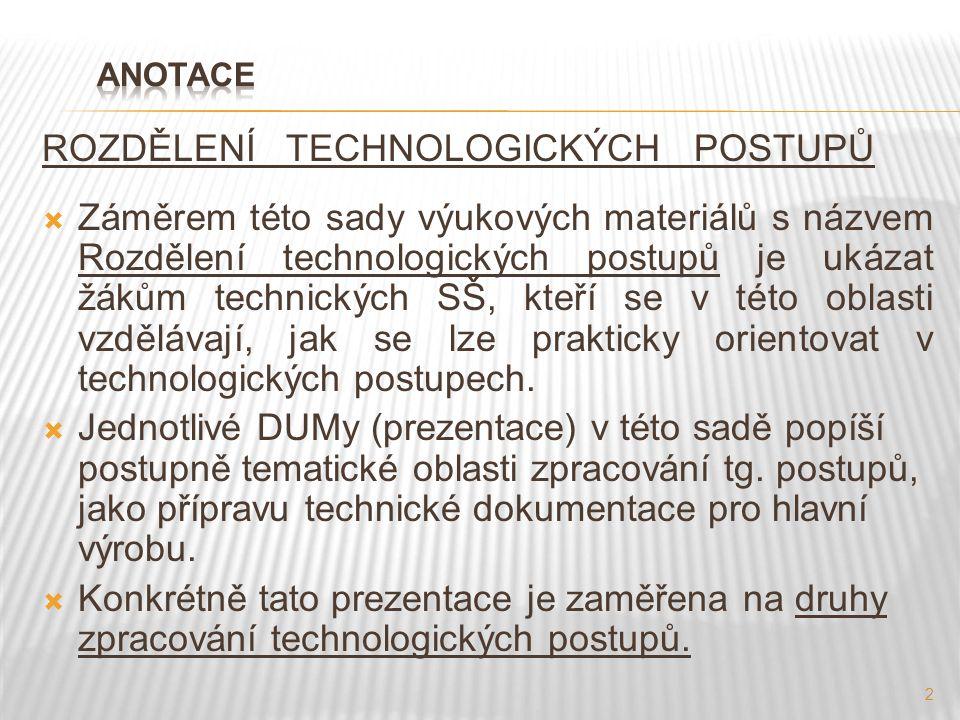2 ROZDĚLENÍ TECHNOLOGICKÝCH POSTUPŮ  Záměrem této sady výukových materiálů s názvem Rozdělení technologických postupů je ukázat žákům technických SŠ,